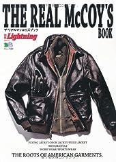 別冊ライトニング113 THE REAL McCOY'S BOOK(ザ リアルマッコイズ ブック) (エイムック 2281 別冊Lightning vol. 113)