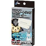 レトロフリーク 用 NESカートリッジコンバーター  (2016年11月発売予定)