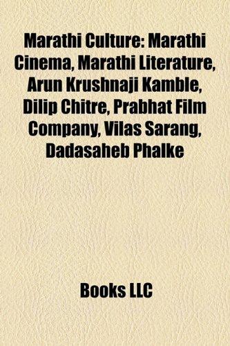 Marathi Culture: Marathi Cinema, Marathi Literature, Arun Krushnaji Kamble, Dilip Chitre, Prabhat Film Company, Vilas Sarang, Dadasaheb Phalke