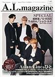 A.L.Magazine(エイエルマガジン) 2012年 09月号
