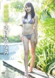 志村みなみ DVD 「卒業旅行」