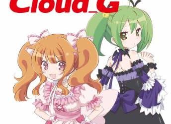 別冊spoon. vol.36 CloudG  62484-96  「GJ部」総力特集