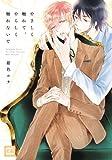 コミックス / 紺色ルナ のシリーズ情報を見る