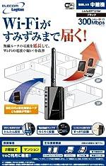 Logitec 無線LAN中継機 300Mbps LAN-RPT01BK