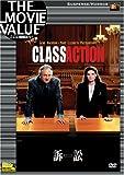訴訟 [DVD]