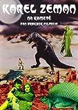 彗星に乗って(短編「プロコウク氏 映画製作の巻」)[DVD]
