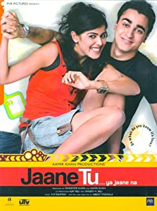 "Cover of ""Jaane Tu... ya jaane na (DVD) (..."