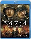 マイウェイ 12,000キロの真実 Blu-ray & DVDセット(初回限定生産)