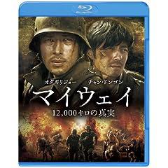 �}�C�E�F�C 12,000�L���̐^�� Blu-ray & DVD�Z�b�g�i������萶�Y�j