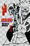 NARUTO ─ナルト─ ド純情忍伝 (JUMP j BOOKS)