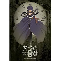 Boogiepop Phantom Complete TV Series