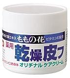 ももの花 薬用乾燥皮フクリームC 70g
