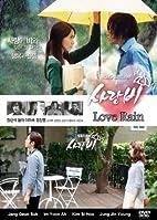 Love Rain (Korean Drama) with English…