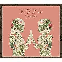 �G�E�A�� (��������)(CD+Blu-ray)