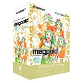 VOCALOID 3 Megpoid Complete