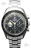 [オメガ]OMEGA腕時計 スピードマスター プロフェッショナル アポロ13号 世界999本限定 ブラック Ref:3595-52 メンズ [中古] [並行輸入品]