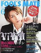 FOOL'S MATE (フールズメイト) 2012年 06月号【Vol.368】 [雑誌]()