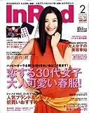 In Red (イン レッド) 2009年 02月号 [雑誌]