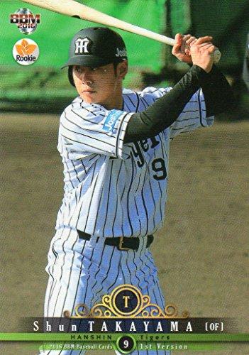 BBM2016/1st ■レギュラーカード■238/高山俊/阪神 ≪ベースボールカード≫