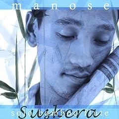 Suskera: Solo Bamboo Flute