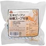 アリサン 玄米ビーフン味噌スープ 60g ランキングお取り寄せ