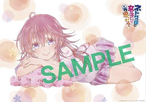 【早期購入特典あり】ゼロイチキセキ(初回限定盤 CD+DVD) (B3リバーシブルポスター付き)