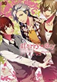 Starry☆Sky -After Spring- アンソロジー (B's-LOG COMICS)