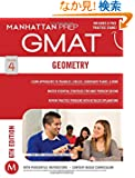 Geometry GMAT Strategy Guide, 6th Edition (Manhattan Prep GMAT Strategy Guides)