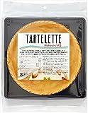 クラウンフーヅ タルトレットパイ皿 1枚