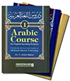 Arabic Course (3 Volumes) for English-speaking Students