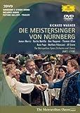 ワーグナー:楽劇《ニュルンベルクのマイスタージンガー》 [DVD]