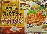 冷凍食品 日清フーズ お弁当用スパゲティ ナポリタン