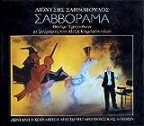 Savvorama (Deluxe edition 2CD 2016)