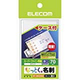 エレコム なっとく名刺/ケース付/スーパーファイン/70枚 MT-HMC2WNC