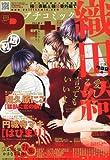 Petit comic(プチコミック)増刊 2011年 12月号 [雑誌]