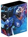 機動戦士Zガンダム メモリアルボックス Part.II [Blu-ray]
