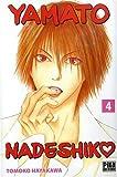 echange, troc Tomoko Hayakawa - Yamato Nadeshiko, Tome 4 :