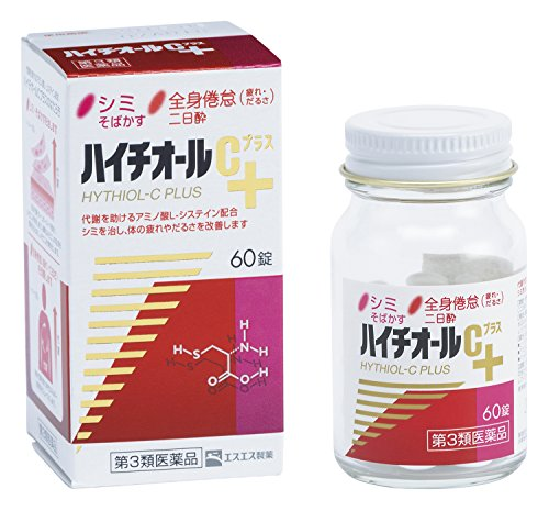 【第3類医薬品】ハイチオールCプラス 60錠