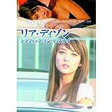 リア・ディゾン トラフィック・イン・ザ・スカイ LBX-907 [DVD]