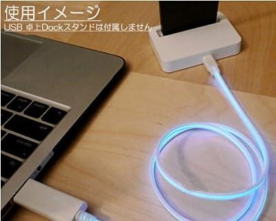 【iPhone5 ケーブル】【iphone5 充電器】 iphone5 光る LED 充電ケーブル USB lightning ライトニング IPH004