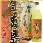 霧島酒造の健麗酒 【 芋焼酎 金霧島  ( 冬蟲夏草酒 ) 900ml  化粧箱入り 】