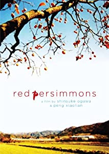Red Persimmons (Plus: A Visit to Ogawa Productions)