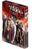 Angel O Demonio 2º Parte [DVD] en Castellano