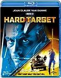 ハード・ターゲット [Blu-ray]