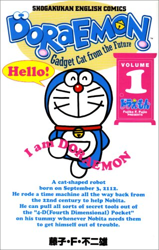ドラえもん Doraemon ― Gadget cat from the future (Volume 1) Shogakukan English comics
