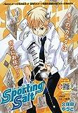 週刊少年ジャンプ2014年10月13日号No.44 (週刊少年ジャンプ)