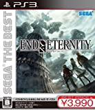 SEGA THE BEST End of Eternity