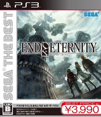 SEGA THE BEST End of Eternity