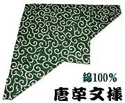 風呂敷(ふろしき) 伝統の柄・唐草風呂敷 (緑・三巾:100×100cm) 《クロネコメール便対応》