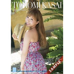 『壁掛 AKB48-04河西 智美 カレンダー 2013年』